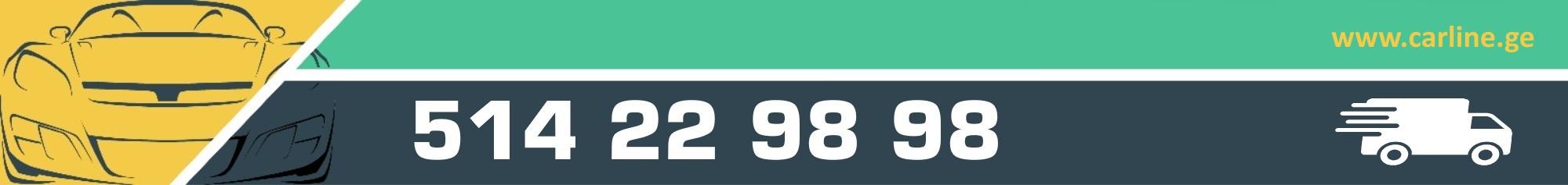 514 22 98 98
